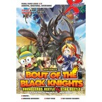 X-VENTURE PRIMAL POWER 06: BOUT OF THE BLACK KNIGHTS