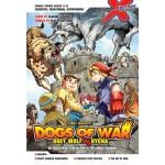 X-VENTURE PRIMAL POWER 08: DOGS OF WAR