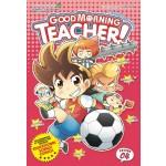GOOD MORNING TEACHER 04