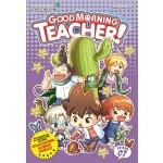 GOOD MORNING TEACHER 07