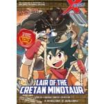 X-VENTURE GAA 02: LAIR OF THE CRETAN MINOTAUR