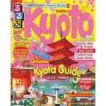 OMOTENASHI TRAVEL GUIDE KYOTO