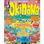 OMOTENASHI TRAVEL GUIDE OKINAWA