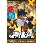 X-VENTURE GAA 07: DOMAIN OF THE SACRED KING