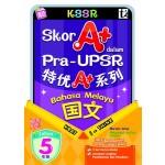 五年级PRA-UPSR 特优A+系列国文