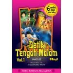 DETIK TENGAH MALAM JILID 1