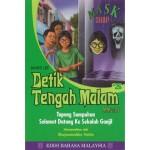 DETIK TENGAH MALAM#26:TOPENG SUMPAHAN