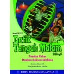 DETIK TENGAH MALAM #28