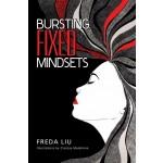 BURSTING FIXED MINDSETS