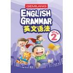 二年级英文语法