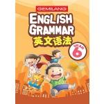 六年级英文语法