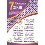 7 KUMPULAN SURAH (KECIL)
