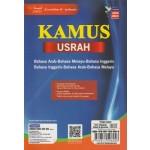 KAMUS USRAH