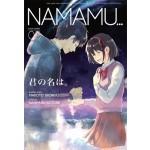 NAMAMU... 03