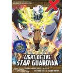X-VENTURE GAA 24: LIGHT OF THE STAR GUARDIAN