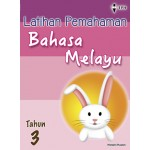 Primary 3 Latihan Pemahaman Bahasa Melayu