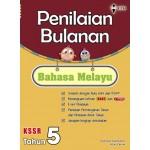 Primary 5 Penilaian Bulanan Bahasa Melayu