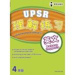 四年级理解练习英文 < Primary 4 Latihan Pemahaman UPSR English >