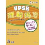 五年级理解练习英文 < Primary 5 Latihan Pemahaman UPSR English >