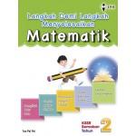 Primary 2 Langkah Demi Langkah Menyelesaikan Matematik