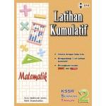 Primary 2 Latihan Kumulatif Matematik