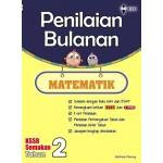 Primary 2 Penilaian Bulanan Matematik