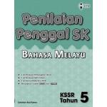 Tahun 5 Penilaian Penggal Bahasa Melayu