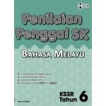 Tahun 6 Penilaian Penggal Bahasa Melayu