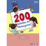 200 Activities for Kindergarten English