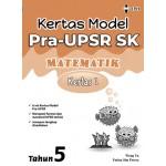 Tahun 5 Kertas Model Pra-UPSR Matematik-Kertas 1