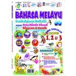 Tahun 1-3 Pembelajaran Holistik Melalui Peta Minda Visual Diagram & Komik Bahasa Melayu
