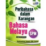 SPM Peribahasa Dalam Karangan BM