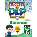 Tahun 6 Success in DLP Science
