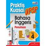 Tahun 4 Praktis Kuasai UPSR Bahasa Inggeris Penulisan