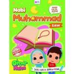 OMAR & HANA : NABI MUHAMMAD S.A.W