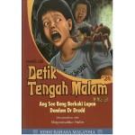 DETIK TENGAH MALAM#24:ANG SEE BENG BERKA
