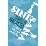 sini sana:travels in Malaysia