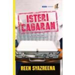 ISTERI CAGARAN