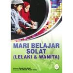 Mari Belajar Solat (LELAKI&WANITA)