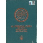 AL-QURAN AL-KARIM SAFIYAH TERJEMAHAN  BEHASA MELAYU