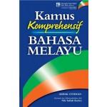 KAMUS KOMPREHENSIF BAHASA MELAYU