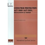 CONSUMER PROTECTION ACT 1999 (ACT 599)