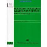 KAEDAH-KAEDAH MAHKAMAH 2012 [PU(A) 205/2