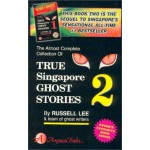 TRUE SINGAPORE GHOST STORIES #2