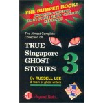 TRUE SINGAPORE GHOST STORIES #3