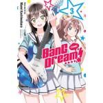 Bang Dream #3