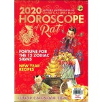 2020 HOROSCOPE OF RAT