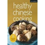 MINI COOKBK: HEALTHY CHINESE COOKING