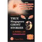 TRUE SINGAPORE GHOST STORIES #9