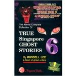 TRUE SINGAPORE GHOST STORIES #6